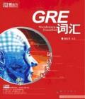 【新东方】《GRE词汇:词以类记》(附MP3光盘)张红岩