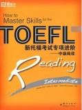 【新东方】新托福考试专项进阶——中级阅读