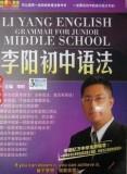 正版 2011最新版 李阳初中语法(1书+1MP3)
