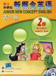 新概念英语2B(学生用书)(青少版).含光盘