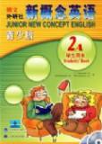 新概念英语青少版 学生用书2A(赠mp3和动画DVD)