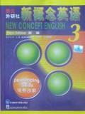 新概念英语3(培养技能)(2008年新版)