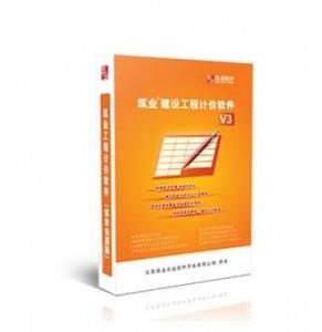 江西市政预算软件 2017年江西省市政工程消耗量定额及统一基价表