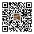 【微信群】2019年注册会计师考试微信群,一起学习交流吧!