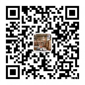 【微信群】2020年初级经济师考试微信群,一起学习交流吧!