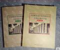 朱炳寅 中国建筑设计院有限公司结构方案评审录(第一卷)+(第二卷)
