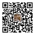 招代理:广东公务员教材及视频课件资料