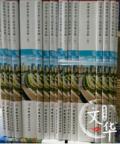 2016河南建筑定额、河南市政定额、河南安装定额 河南定额