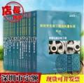 2003版深圳市安装工程消耗量标准 安装定额全套11册共13本